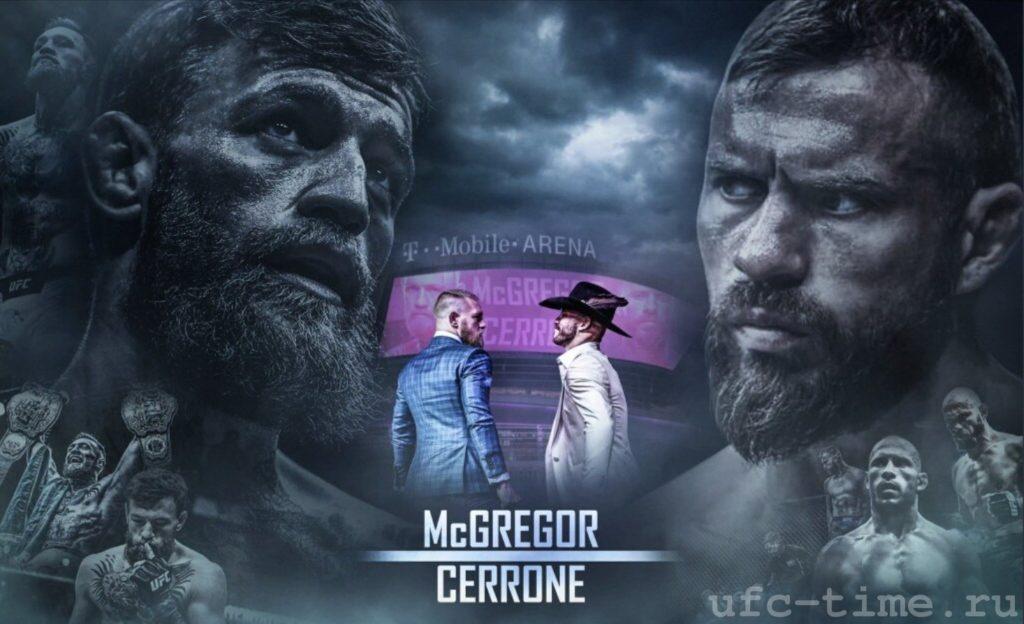 Смотреть онлайн UFC 246