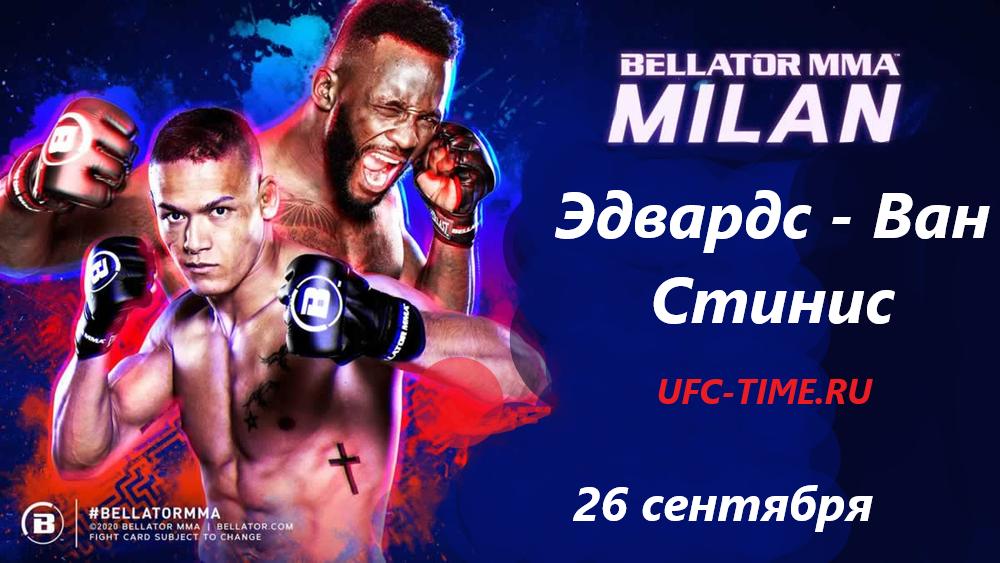 Прямая трансляция Bellator ES 8