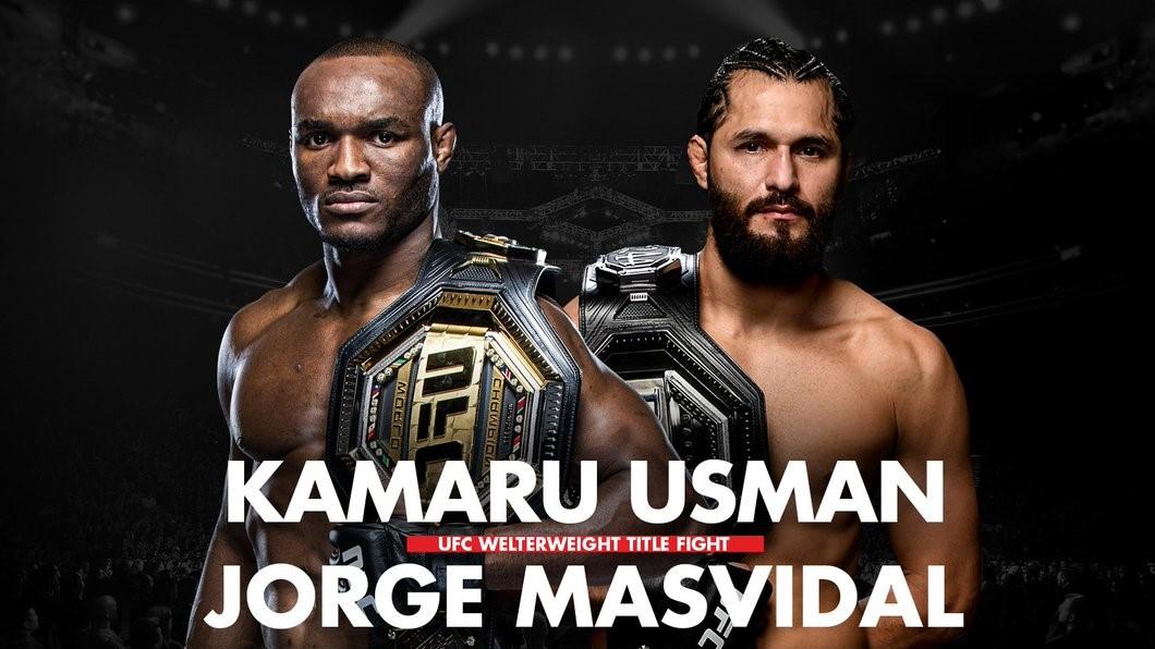 Прямая трансляция UFC 261