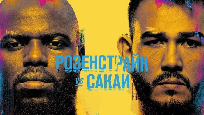 UFC on ESPN 47