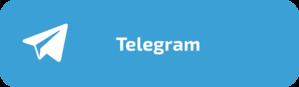 Телеграм 300