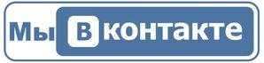 ВКонтакте 300