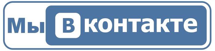 ВКонтакте 700