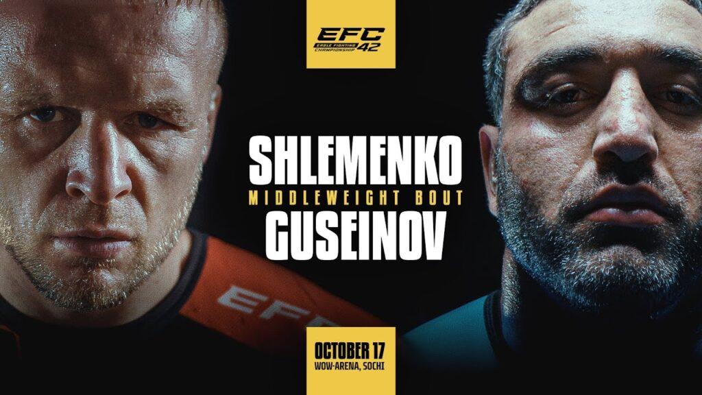 Eagle FC 42: Шлеменко - Гусейнов прямая трансляция EFC